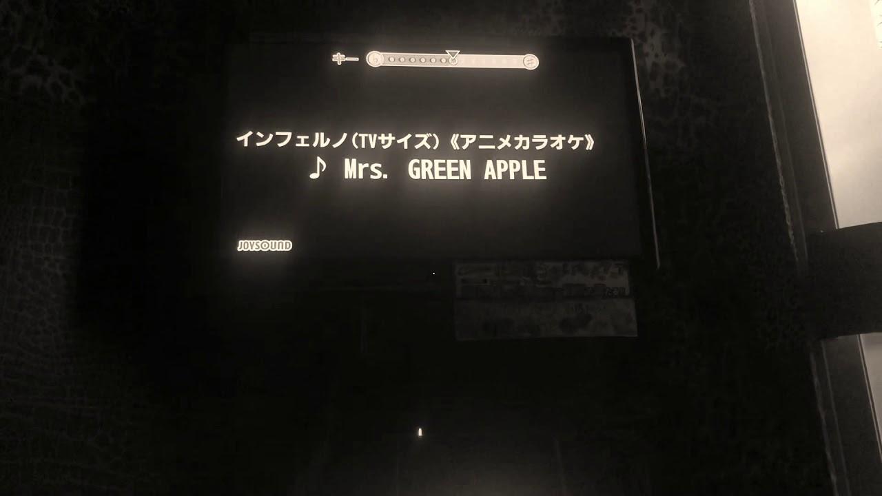 歌詞 インフェルノ ミセス