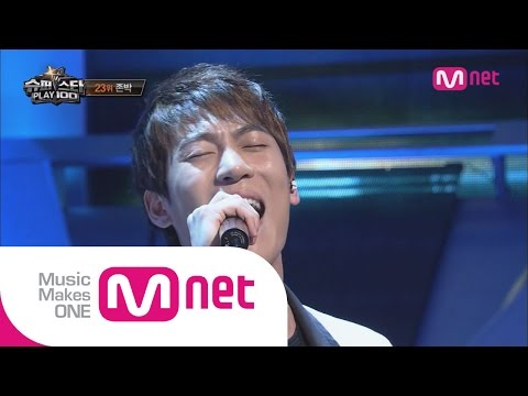 Mnet [슈퍼스타K PLAY 100] Ep.04 : 존박 - Man in the Mirror