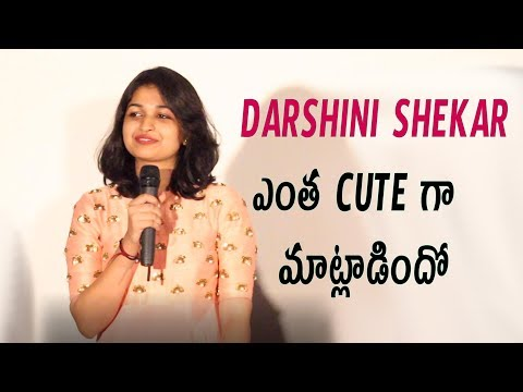Darshini Sekhar Speech At Geetha Subramanyam Premier | The Grand Finale | - A Walk With Geetha