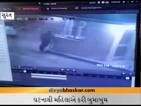 Surat Advocate Murder In Relationship Case_1