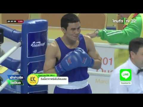 ฉัตรชัย-สายลม เข้ารอบรองฯ มวยโอลิมปิก | 30-03-59 | เช้าข่าวชัดโซเชียล | ThairathTV