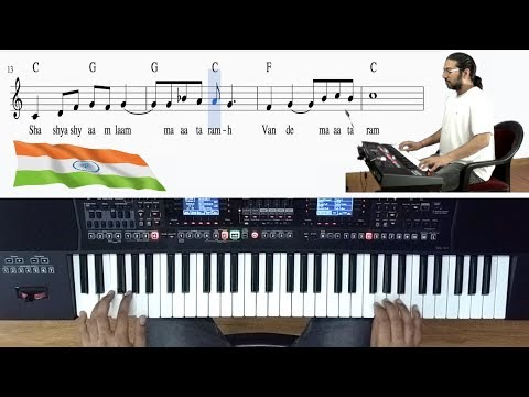 Traditional Vande Mataram with Notation on Keyboard