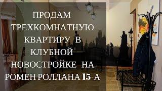 видео Где заказать балкон в Харькове