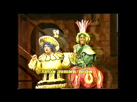 Cinderella Gang - 1987 Musical - Part 1/3