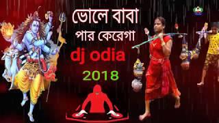 Download Dj 2018 Odia Free Mp3 Song | Oiiza com