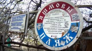 Прогулка к Яшмовому пляжу Георгиевского монастыря(По легенде, монастырь был основан в 891 году таврическими греками-мореплавателями, которых у Фиолента настиг..., 2016-04-25T03:30:46.000Z)