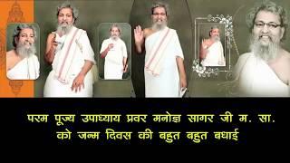 || गुरुदेव जन्मदिवस भजन 2018 || Gurudev Birthday Song # Singer Prachi Jain Official