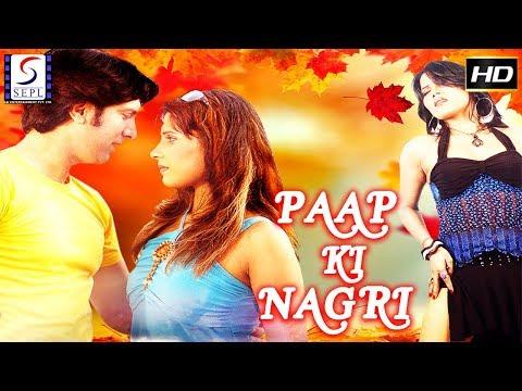 Paap Ki Nagri - Latest Bollywood Hindi Movies 2018 Full Movie HD l Ashika Pathvi, Nisha