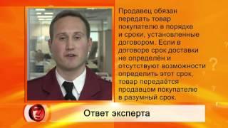 Вопрос эксперту - Роман Коршун (Роспотребнадзор)(, 2015-12-18T09:58:19.000Z)