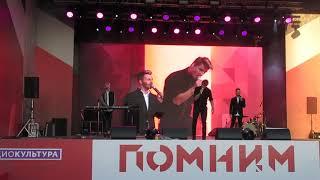 Алексей Воробьёв. Я просто хочу приехать. Зеленоград. 9 мая 2018