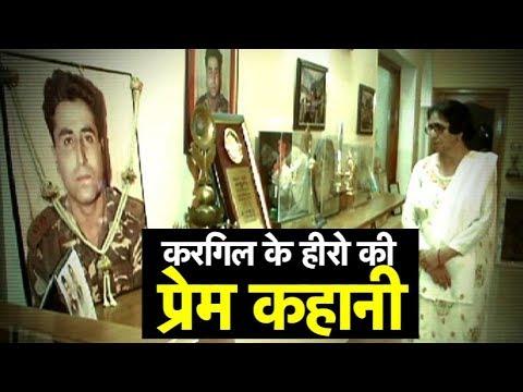 Love Story of Vikram Batra| Bharat Tak