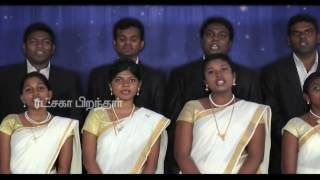 Come and worship   Christmas Choir Song   Ratchaga Piranthar Vol - 4
