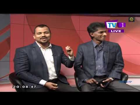 Maayima TV1 17th July 2019