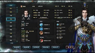 Heroes Of The Three Kingdoms 8 Gameplay - Lu Bu Part 15