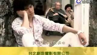 劉若英 - 風和日麗