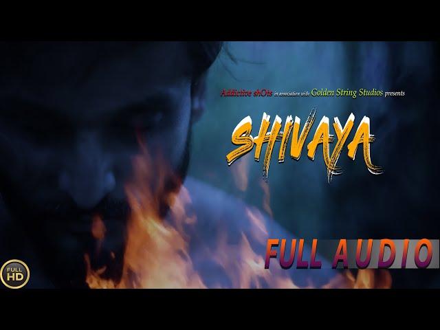 SHIVAYA| FULL AUDIO | Deepak | Abhiram, Neha |