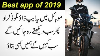 Best Wallpaper Apps 2019