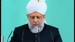 Urdu Khutba Juma 2nd March 2007 - Exemplary Compassion of the Holy Prophet - Islam Ahmadiyya