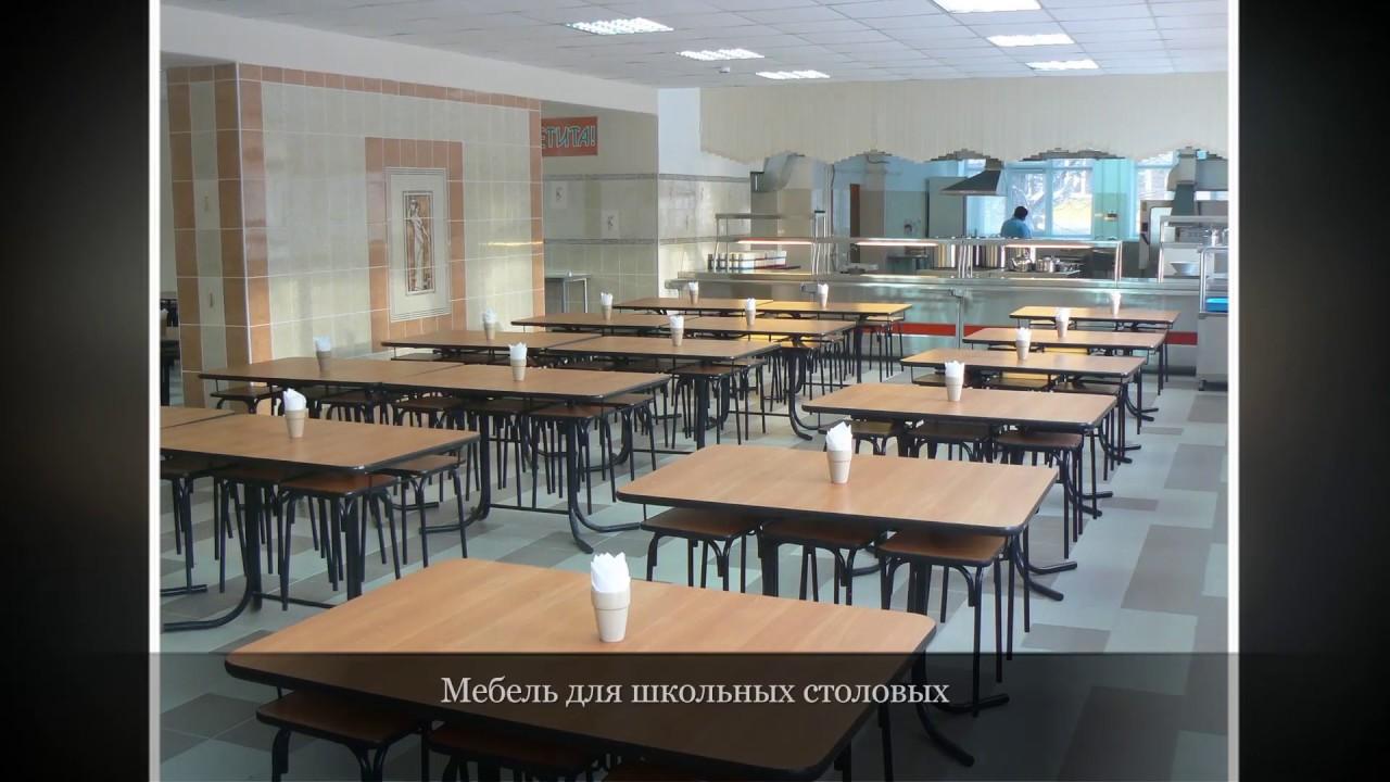 Allbiz ▻ крупнейший b2b рынок украины, договорные цены. Предложения о продаже и покупке парт школьных не только в украине, но и во всем мире!