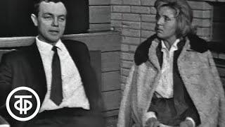 Театральные встречи. БДТ в гостях у москвичей (1966)