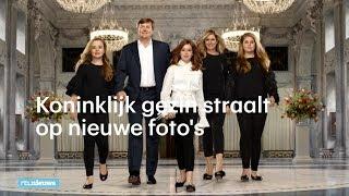 Lijkt wel op een glamourshoot: Koninklijk gezin straalt op nieuwe foto's