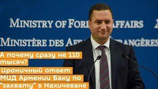 Aзербайджанская сторона обратилась к ВС Армении с просьбой разрешить гражданам подойти к кладбищу.
