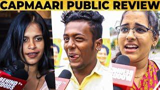 Capmaari Public Review | Jai, Athulya Ravi, Vaibhavi Shandilya | S A Chandrasekharan