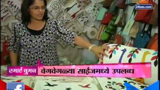 Smart Women Jute  Cotton Bedsheet Collection Meenal 21st May 2015