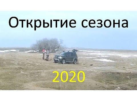 Открытие сезона 2020 OFF ROAD кладоискателей
