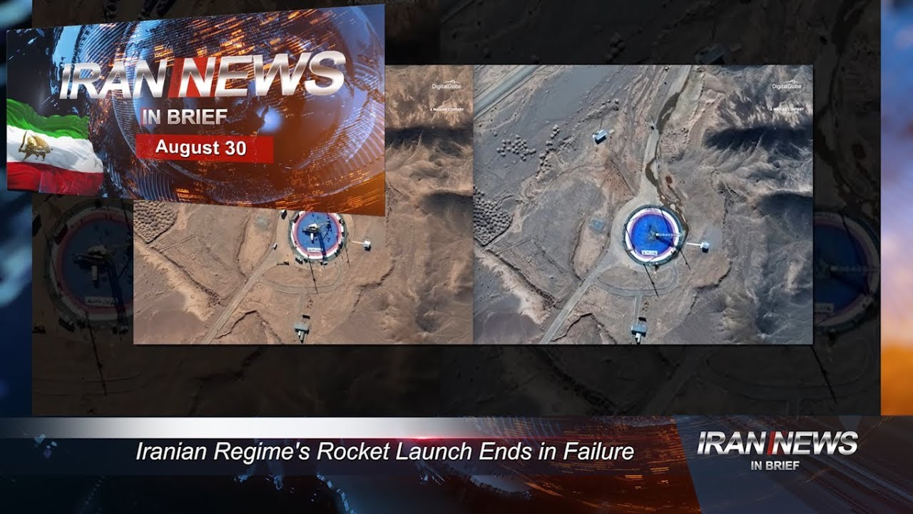 Videos: Iran News in Brief