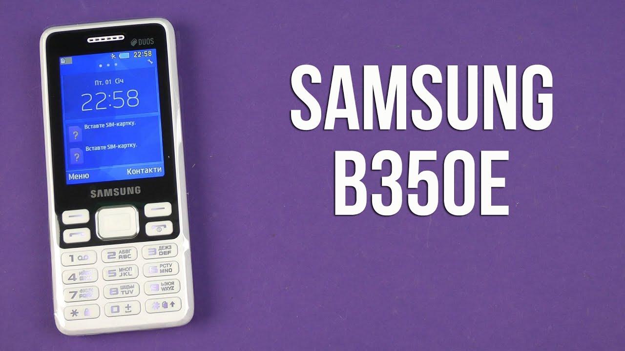 Распаковка Samsung B350E Duos White