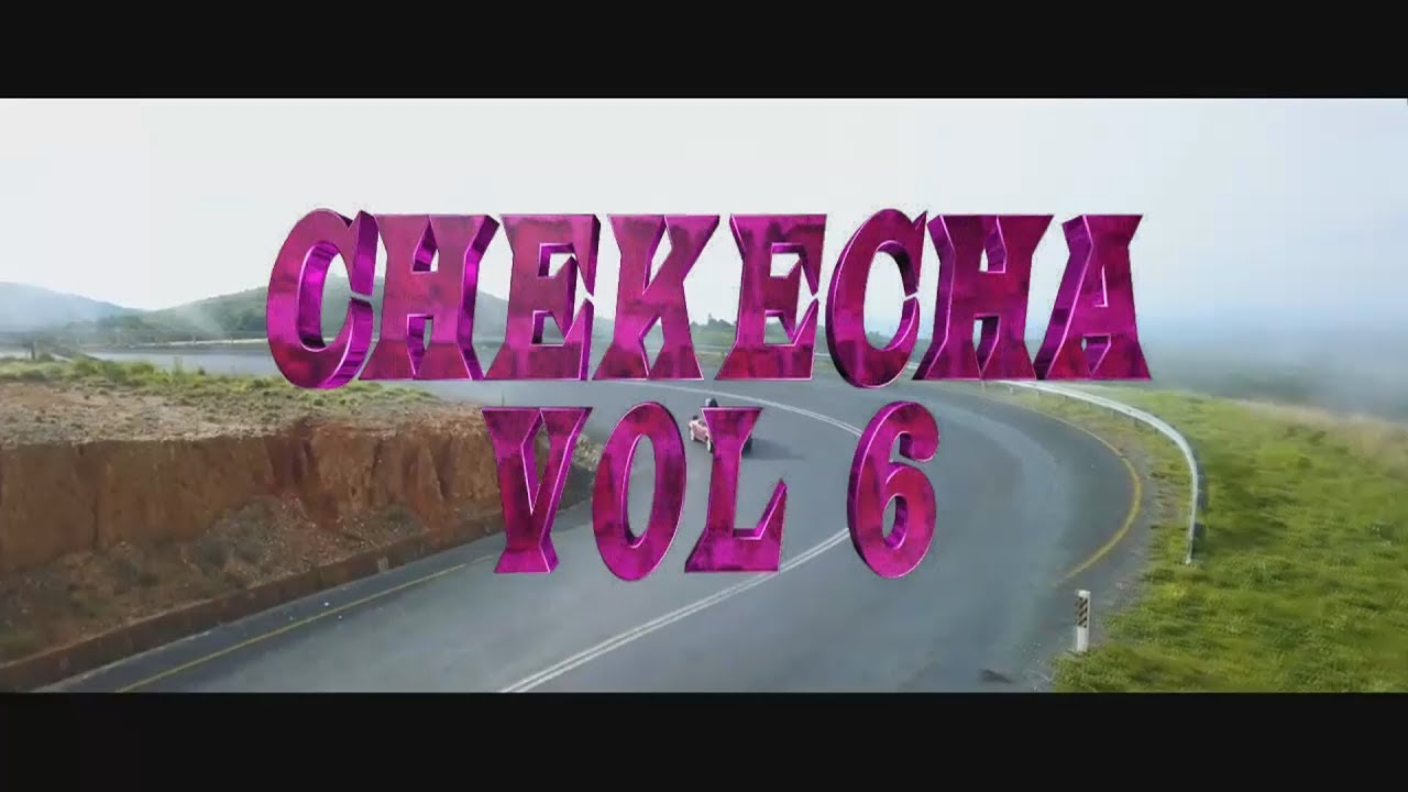 DJ LYTA - CHEKECHA BONGO MIX VOL 6 INTRO 2019