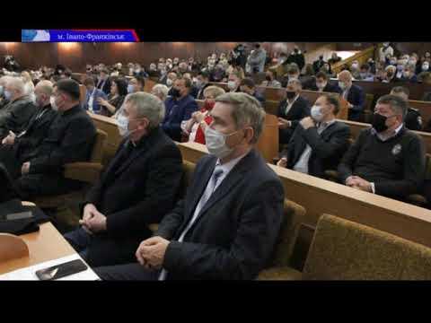 ТРК РАІ: В Івано-Франківську відбулась перша сесія новообраної міської ради VIII демократичного скликання.