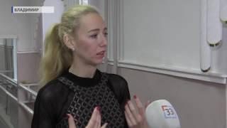 2016 10 14 HD Мастер класс в балетной школе