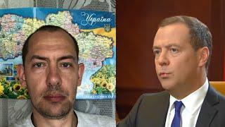 «Принуждение Грузии к миру», сценарий для Украины