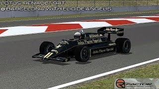 [rFactor] Lotus-Renault 94T @Barcelona with Elio de Angelis Mod (F1 1983 by LaBombarda) [HD]