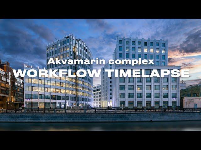 Akvamarine business center workflow timelapse XXVII