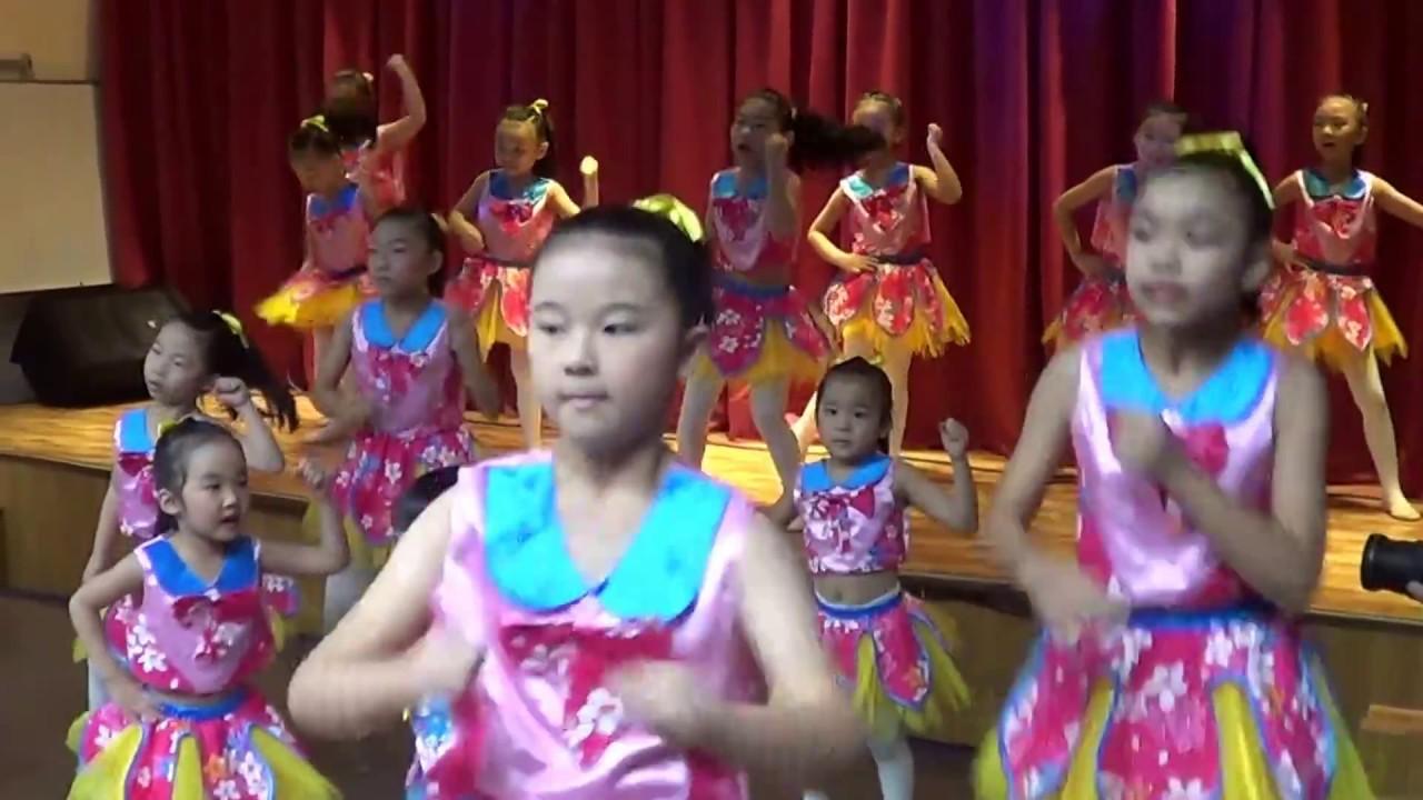 20161223港西國小藝曲童功才藝展演-舞蹈社團(含幼兒園)演出---對面男孩看過來 - YouTube