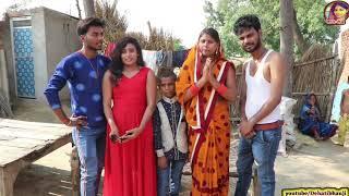 देखिये कैसे भौजाई के आँख में धूल झोंककर ननंद करती हैं यार से नैनाचार Part2  Kajal Sharma Comedy