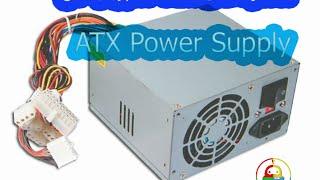 الحصول على الطاقة الكهربائية من ATX Power Supply