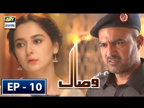 Visaal Episode 10 - 30th May 2018 - ARY Digital Drama