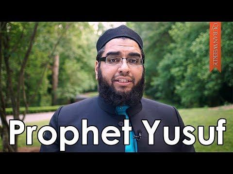 Prophet Yusuf - #BestOfStories