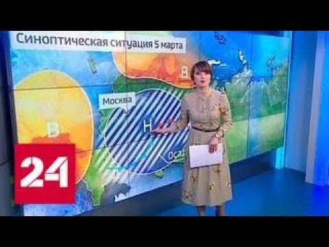 """""""Погода 24"""": снегопады ушли на восток Русской равнины - Россия 24"""