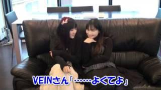 今井麻美のSSG 第103回予告 ARTERY VEINさんがやってきた! 今井麻美 検索動画 46