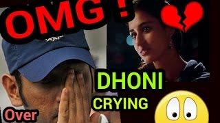 MS Dhoni Crying     Phir Kabhi Instrumental sad   