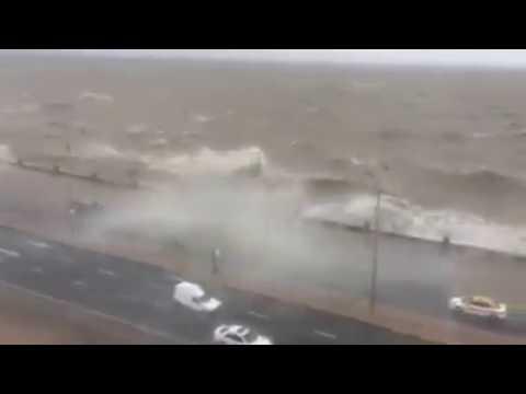 Intensive storm. Montevideo, Uruguay