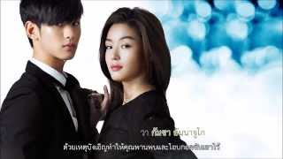 Hyorin (SISTAR) - Hello,Goodbye (안녕) Karaoke/Thaisub