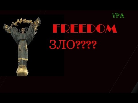Freedom ЗЛО??? Не работает Play Маркет!