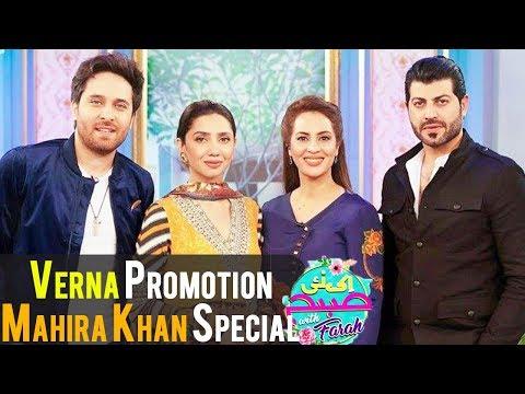 Mahira Khan Special - Ek Nayi Subah Wih Farah - 17 November 2017 | Aplus