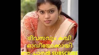 Kambi call Malayalam new